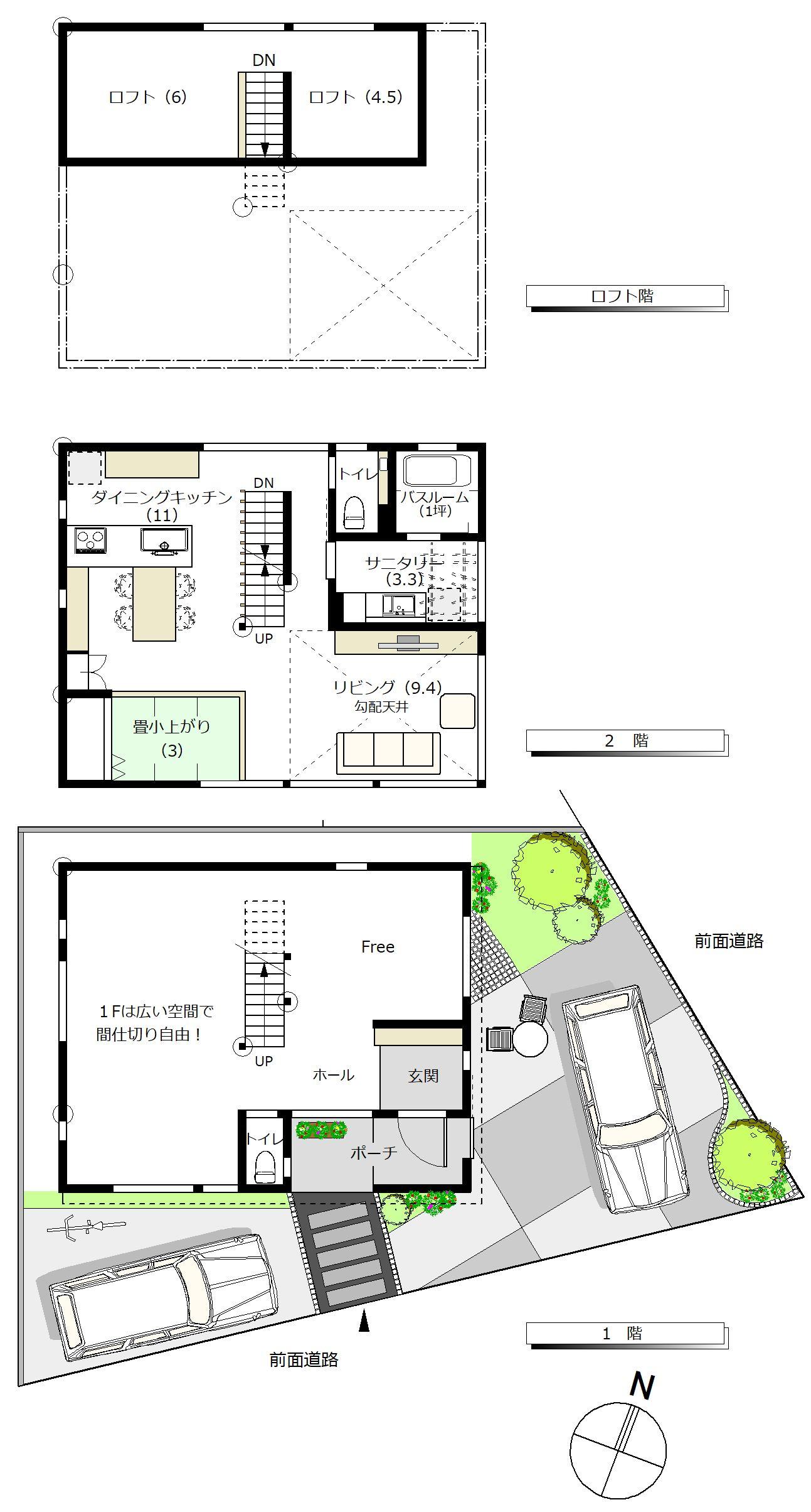 関南モデル優しい家